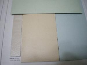 tapet-pvc-300x225 Tapet PVC