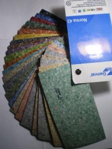 standard-plus-1-1-225x300 Linoleum Tarkett Omogen Sanitizat