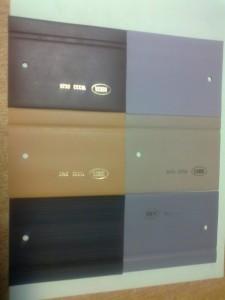 plinte-flexibile-6-cm-culori-225x300 plinte flexibile 6 cm culori